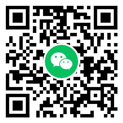 四川自考网微信交流群